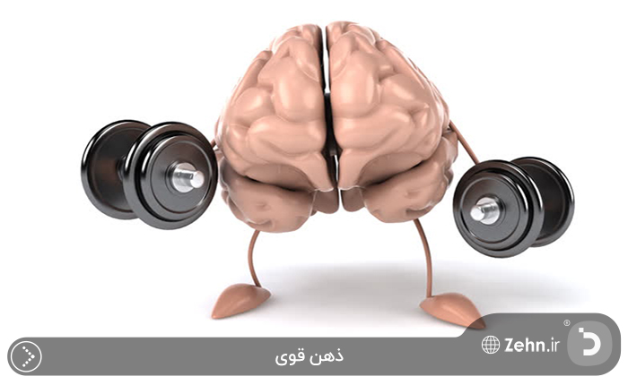 کارهایی که افراد با ذهن قوی و روح سالم سعی می کنند هرگز انجام ندهند.