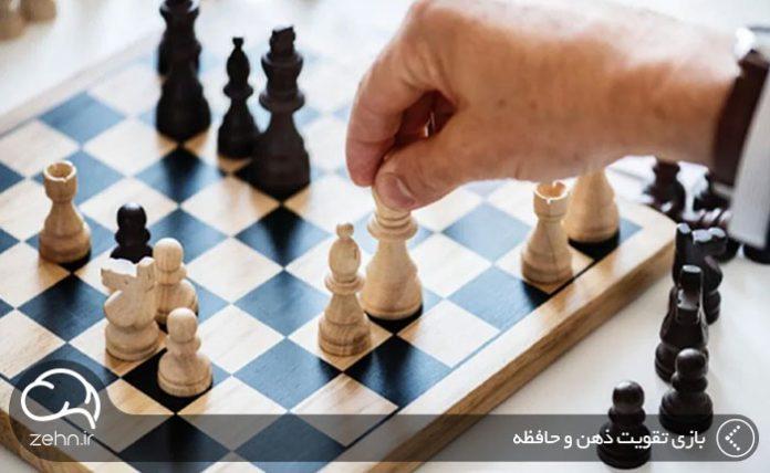 بازی تقویت ذهن و حافظه
