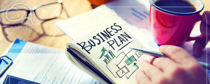 طرح کسب و کار نوشتن