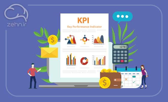 شاخص کلیدی عملکرد در بازاریابی