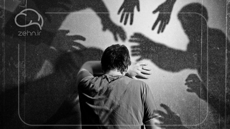 غلبه بر ترس چیست؟