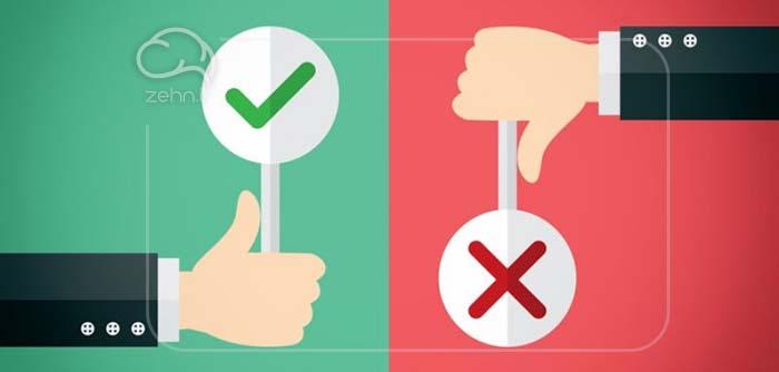 انتقاد سازنده چیست