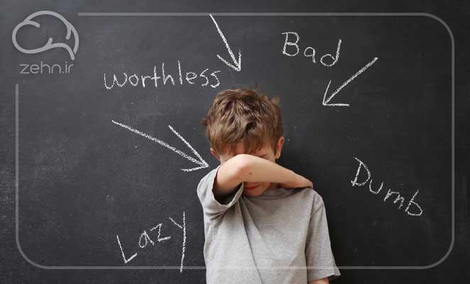 ترس از شکست در کودکان