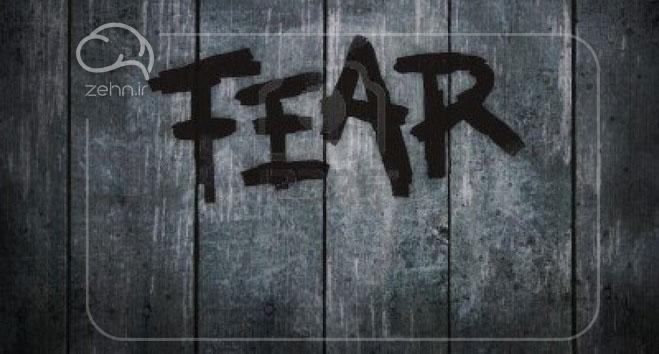 ترس های رایج در دنیا راه های غلبه بر ترس