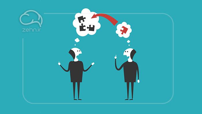 روانشناسی انتقاد سازنده