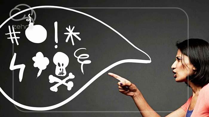 آموزش انتقاد سازنده