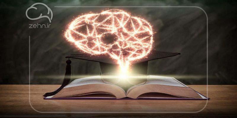 معرفی کتاب هوش هیجانی