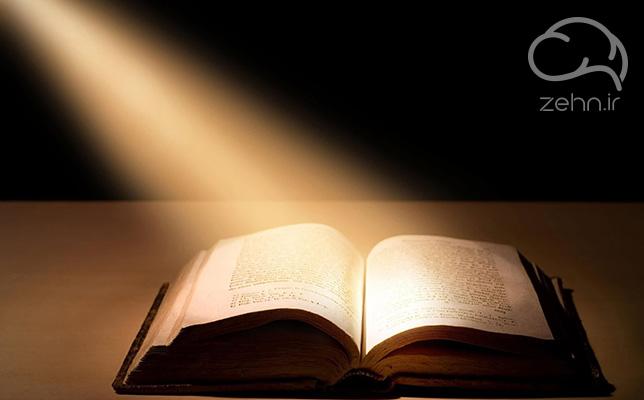 روشنایی دانش