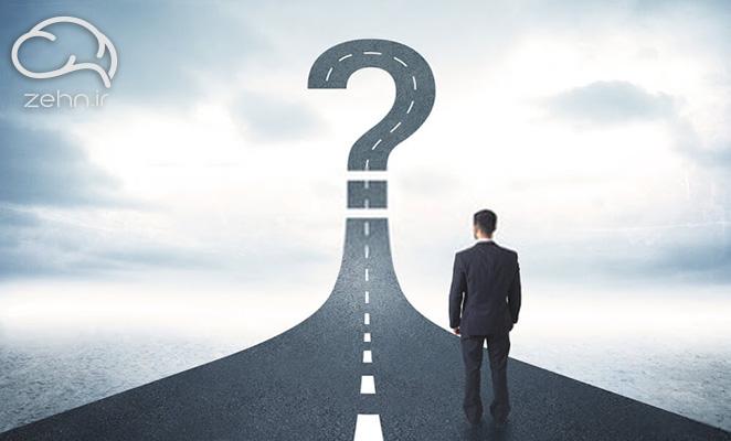 سوال هدایت کننده