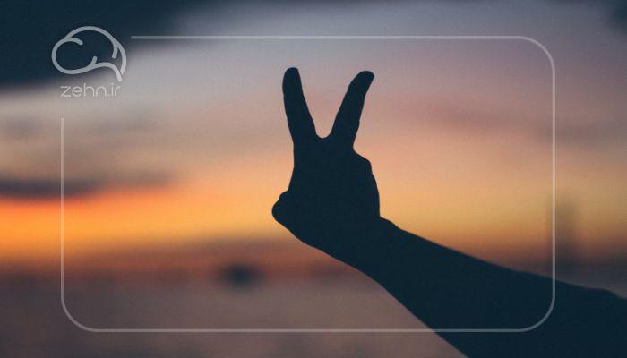 آرامش زندگی نکات مهم