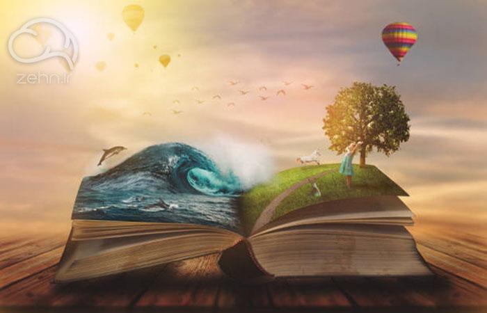 جادوی کتاب خواندن
