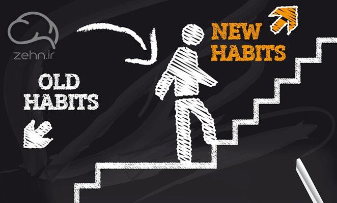 ایجاد عادت های جدید در خلاصه کتاب قدرت عادت