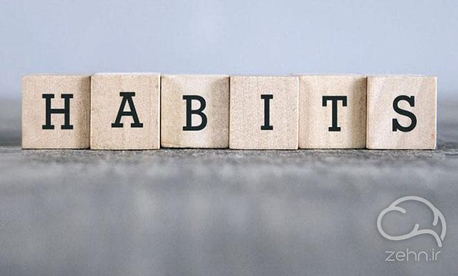 عادت ها در خلاصه کتاب قدرت عادت